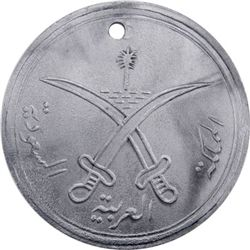 SAUDI ARABIA: aluminum rifle tag