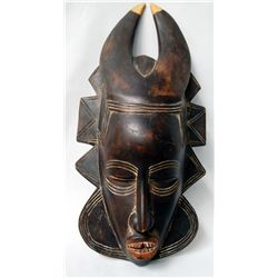 African Carved Wood Antelope Mask ''Gu''