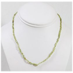 Natural 32.36ctw Peridot Beads Necklace