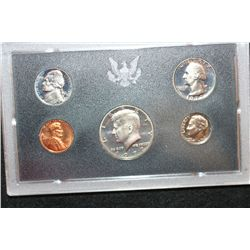 1972-S US Mint Proof Set