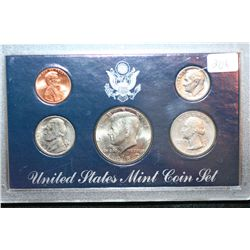 1985 US Mint Coin Set