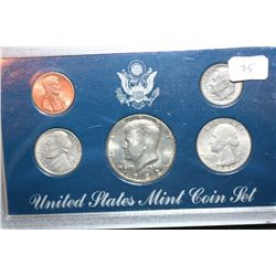 1982 US Mint Coin Set