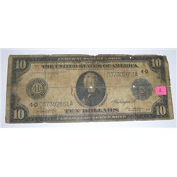 1913 December 23rd $10 U.S. BLUE SEAL Certificate Bill *EXTREMELY RARE*!!