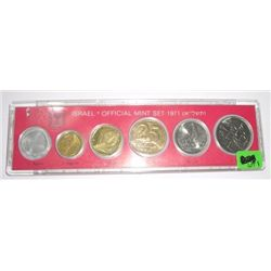 1971 Official ISRAEL *MINT SET* with 1,5,10,25,1/2 & 1 Dollar - NICE SET!!