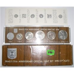 1978 Official ISRAEL *30th ANNIVERSARY MINT SET* with 1,5,10,25,1/2 & 1 Dollar - NICE SET!!