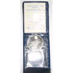 1980 Official PROOF .900 SILVER ISRAEL SHALOM COIN!!!