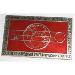 Russian Large Pin - Written *1976 CCCP XXIII INTERNATIONAL GEOGRAPHICAL CONGRESS*!!