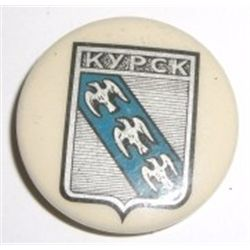 Vintage Russian Pin - Written *KYPCK*!!
