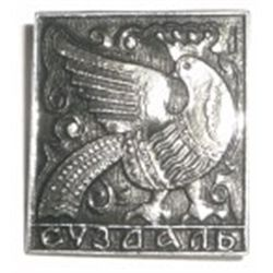 Russian Pin Picture of BIRD WITH CROWN Written *CY3DANB*!!