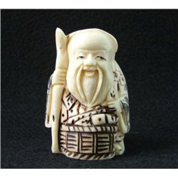 MWF1542H Handcarved Ox Bone Netsuke Figure