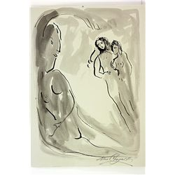 Original Watercolor on Paper After Chagall - Lovers