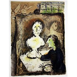 In the manner of Marc Chagall Limited Edition Lithograph from L'Odyssée Suite
