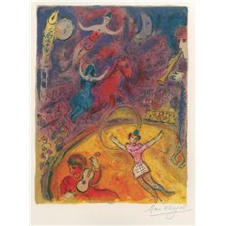 Le Cirque 4- Chagall - Limited Edition on Canvas