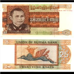 1972 Burma 20 Kyats Note Crisp Unc (CUR-06787)