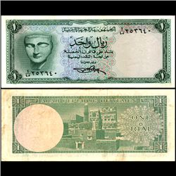 1969 Yemen 1 Rial Note Better Grade (CUR-06714)