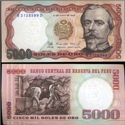 1985 Peru 5000 Soles Crisp Uncirculated Note (CUR-05605)