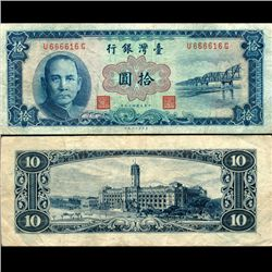 1960 China Taiwan 10 Yuan Note Better Grade (CUR-07021)
