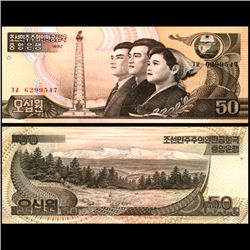 1992 N Korea 50 Won Note Crisp Unc (CUR-06733)