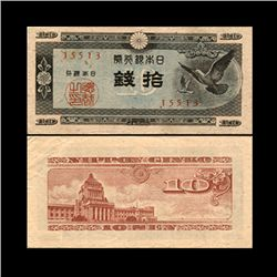 1947 Japan 10 Sen Note Better Grade (CUR-06779)