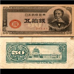 1948 Japan 50 Sen Note Better Grade (CUR-06781)
