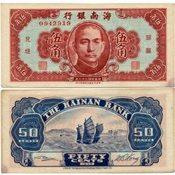 1949 China Hianan 50c Note Crisp Unc (CUR-06999)
