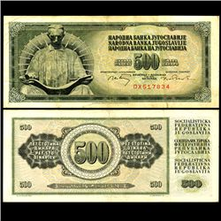 1970 Yugoslavia 50 Dinara Circulated Note (CUR-06674)