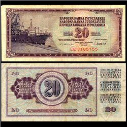 1981 Yugoslavia 20 Dinara Circulated Note (CUR-06671)