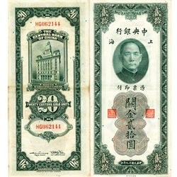 1930 China $20 Shanghai Gold Note Better Grade (CUR-06897)