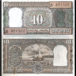 1983 India 10 Rupee Crisp Uncirculated (CUR-06220)