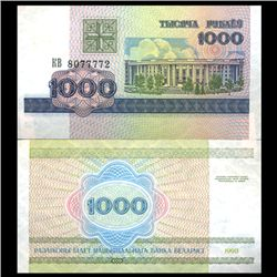 1992 Belarus 1000 Rubeli Crisp Unc Note (CUR-06135)
