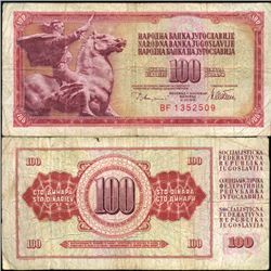 1978 Yugoslavia 100 Dinara Circulated Note (CUR-06305)