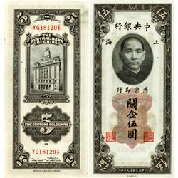 1930 China $5 Shanghai Gold Note Better Grade (CUR-06896)