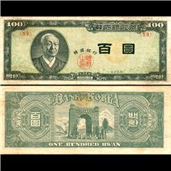 1955 S KOREA 100 Won Note Hi Grade (CUR-06740)