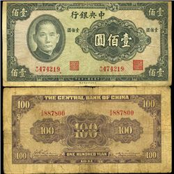 1941 China 100 Yuan Note Better Grage (COI-3891)
