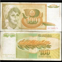 1990 Yugoslavia 100 Dinara Scarce Hi Grade Note (CUR-05686)