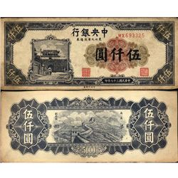 1948 China 5000 Yuan Note Better Grade (CUR-06995)