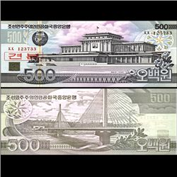 1988 N Korea 500 Won Note Crisp Unc (CUR-06728)