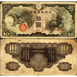1940 China Japan Occ. 10 Yen Military Note Better Grade (CUR-06949)