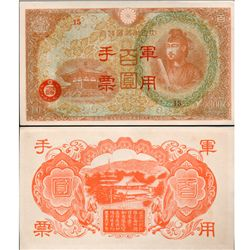 1945 China 100 Yen Japan Military Note Crisp Unc (CUR-06981)