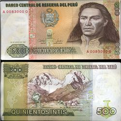 1987 Peru 500 Intis Crisp Uncirculated Note (CUR-05611)