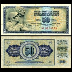 1968 Yugoslavia 50 Dinara Circulated Note (CUR-06672)