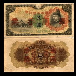 1930 Japan 10 Yen Note Better Grade Overprint (CUR-06766)