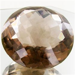 250ct Jumbo Checker Cut Smoky Quartz (GEM-20684)
