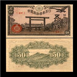 1938 Japan 50 Sen Note Circulated (CUR-06770)