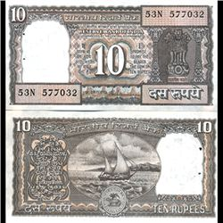 1985 India 10 Rupee Crisp Unc Sm. Ser# Variety (CUR-06218)