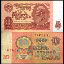1961 Russia 10 Ruble Better Grade Note  (CUR-06166)