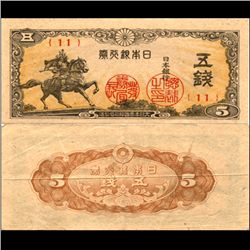 1944 Japan 5 Sen Note Circulated (CUR-06772)