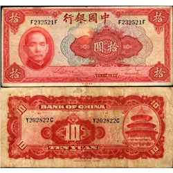 1940 China 10 Yuan Note Circulated (CUR-06956)