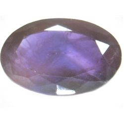 Beautiful Natural Amethyst Gemstone