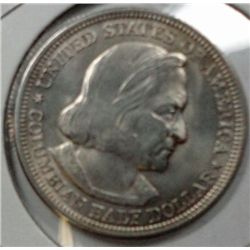 1892 Columbian half $  MS64